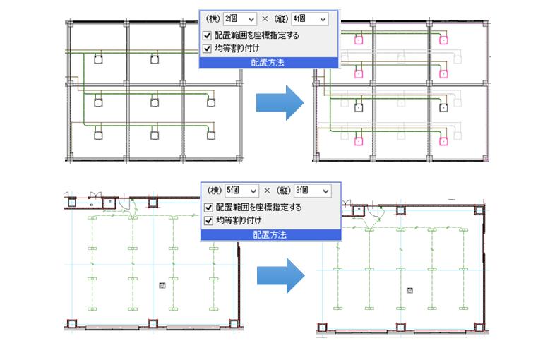 Rebro 2016 (レブロ) 日本語版 - CAD/CAM製品情報